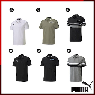 【PUMA官方旗艦】 時時樂限定 短袖Polo衫 男款 6款任選
