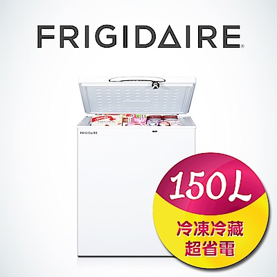 Frigidaire富及第 150L 商用等級冷藏冷凍櫃 FRT-1502SZR