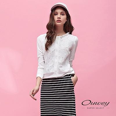 OUWEY歐薇 愛心水溶蕾絲荷葉裝飾領口造型外套(白)