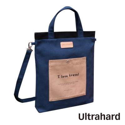 Ultrahard My favorite 兩用斜背包-藍/卡其