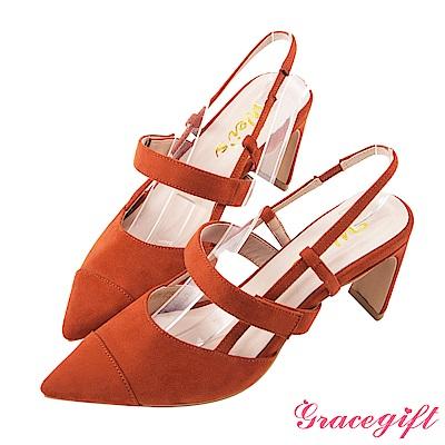 Grace gift X Wei唐葳-拼接尖頭條帶後空設計跟鞋 磚紅