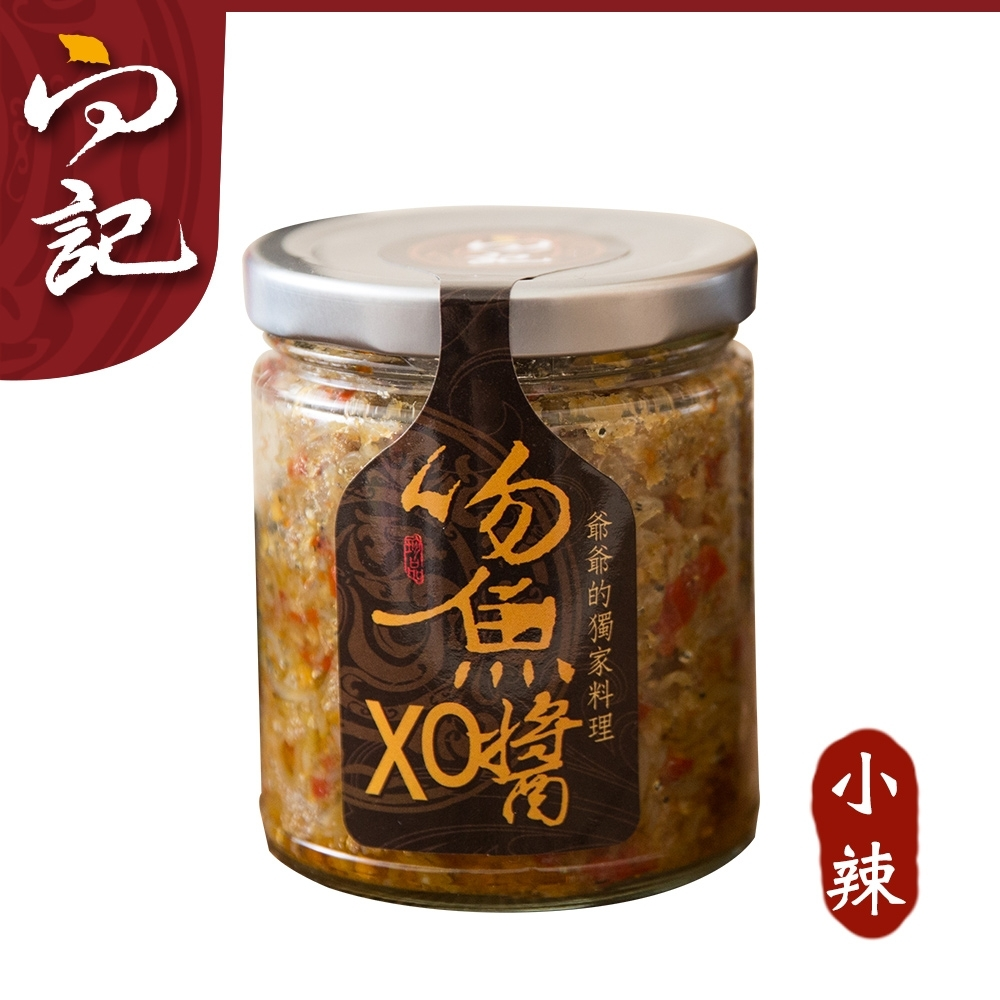 桃園金牌 向記 吻魚XO醬(小辣)(200g/罐)2入組