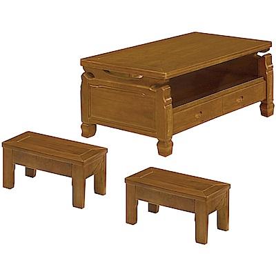 綠活居 肯尼時尚4.5尺實木大茶几(附贈椅凳二張)-135x70x55cm免組