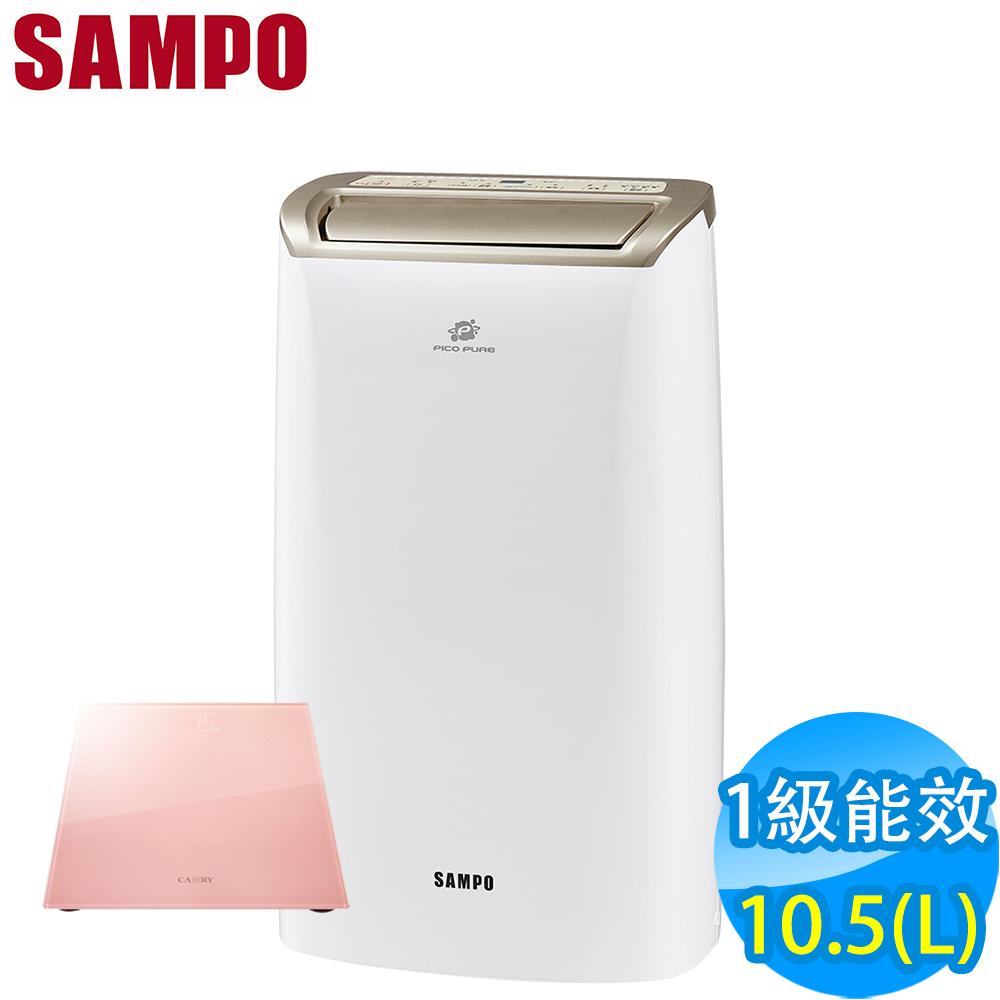 SAMPO聲寶 10.5L 1級PICOPURE空氣清淨除濕機 AD-W720P