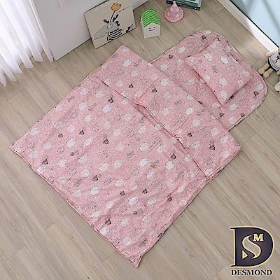 岱思夢 天絲兒童三件組 彩云-粉 TENCEL 鋪棉睡墊+涼被+童枕 兒童睡袋