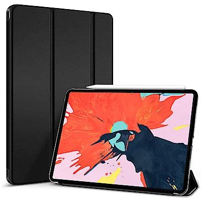 蘋果 2018新款 iPad Pro 12.9吋 磁吸平板保護殼 智能雙面夾皮套
