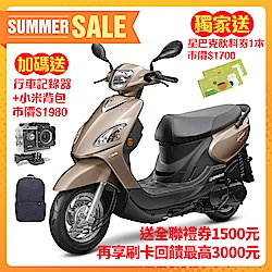SYM三陽機車 WOO 115 【七期】CBS鼓煞 2020新車