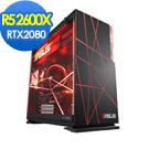 PBA電競平台【戰略神鷹】R5六核RTX2080獨顯SSD電玩機