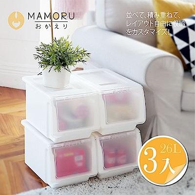 好購家居 日本亞馬遜暢銷大容量可堆疊掀蓋收納箱-26L(三入)