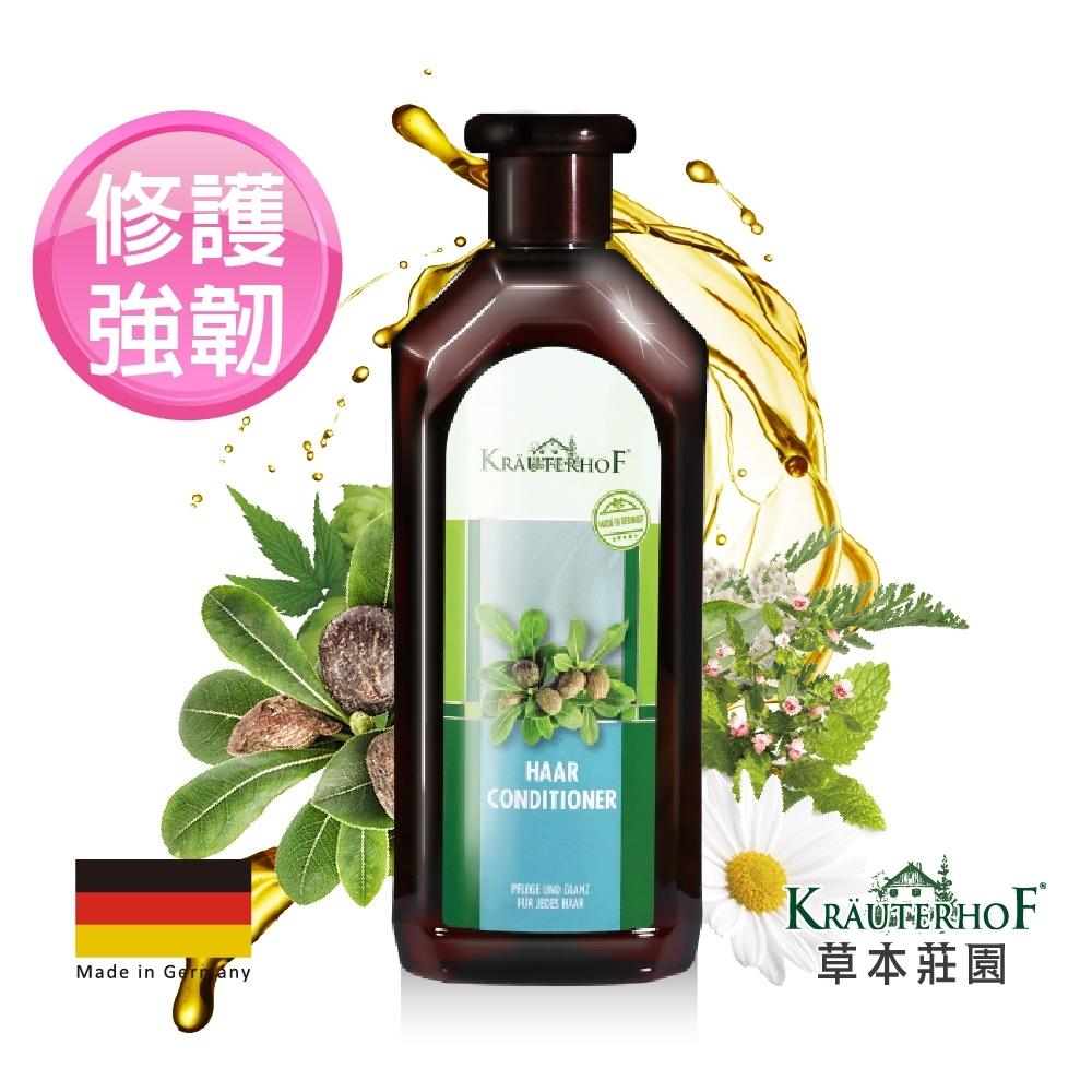 歐森 草本莊園 KRAUTERHOF 乳木果深層滋潤護髮乳 (500ml)