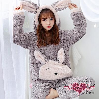 保暖睡衣 慵懶兔子 長毛絨連帽二件式長袖成套休閒服(咖啡F) AngelHoney天使霓裳