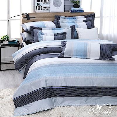 BUTTERFLY-台製40支紗純棉加高30cm加大雙人床包+雙人鋪棉兩用被-簡約線條