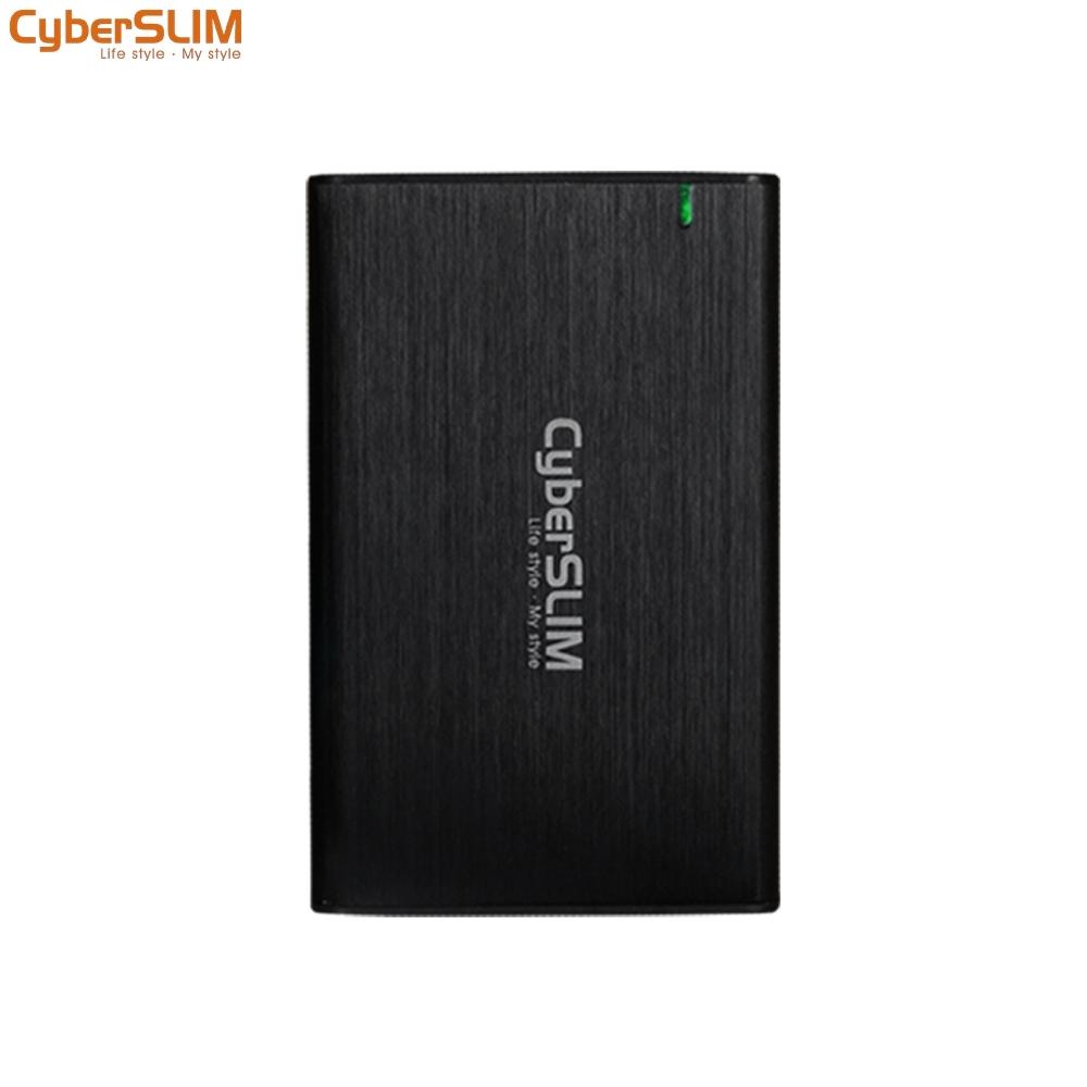 CyberSLIM SATA USB3.0 2.5吋硬碟外接盒