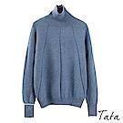不對稱袖拼接針織上衣 共四色 TATA