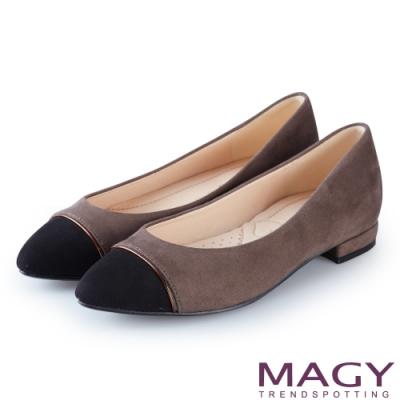 MAGY 親膚舒適拼色尖頭 女 平底鞋 可可
