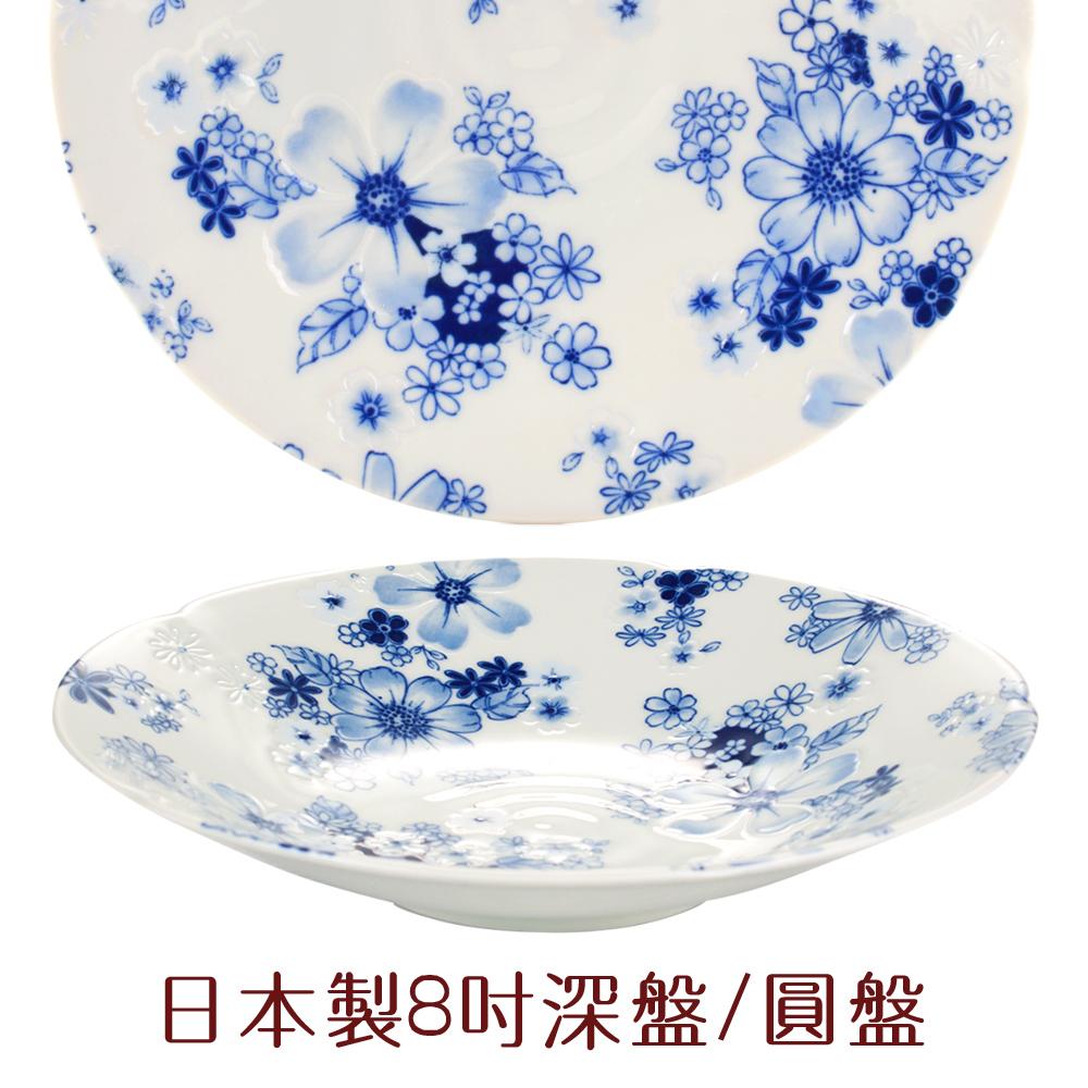 Royal Duke 日本製8吋深盤/圓盤-花集(清新藍色花朵)