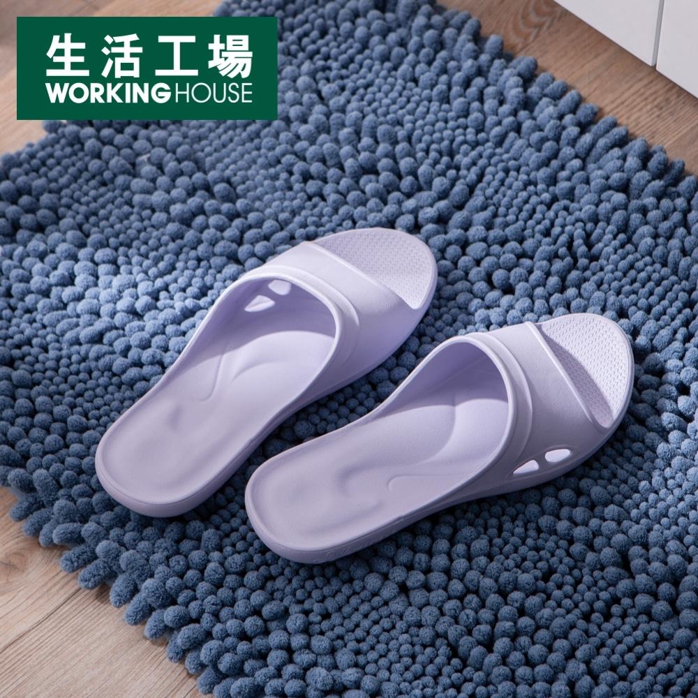【你開學 我放價77折起 -生活工場】Q彈氣墊家居拖鞋-紫M