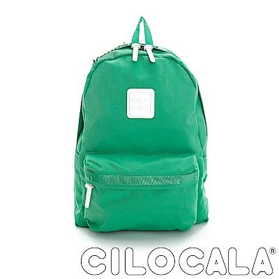 CILOCALA 亮彩尼龍防潑水後背包 綠色(大)
