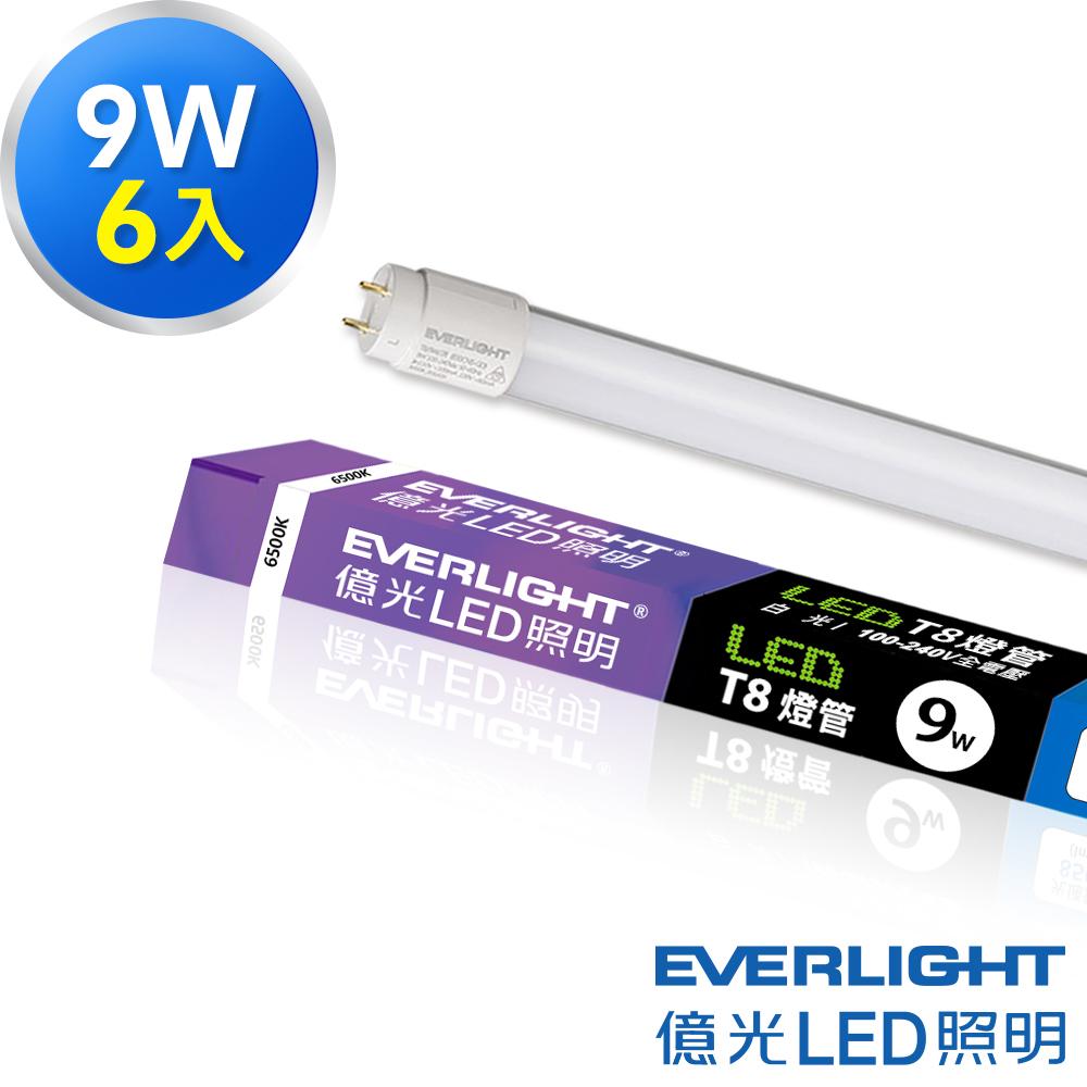 Everlight億光 9W 2呎 T8 LED玻璃燈管(白光6入)