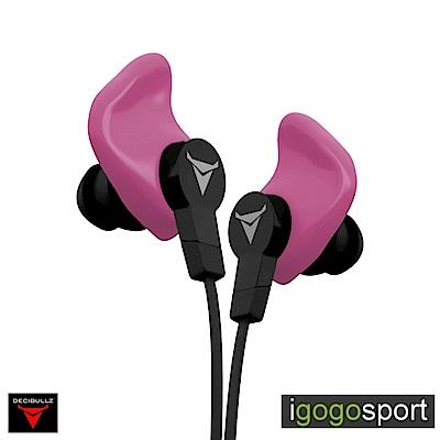 美國 Decibullz 客製化運動耳機-粉紅