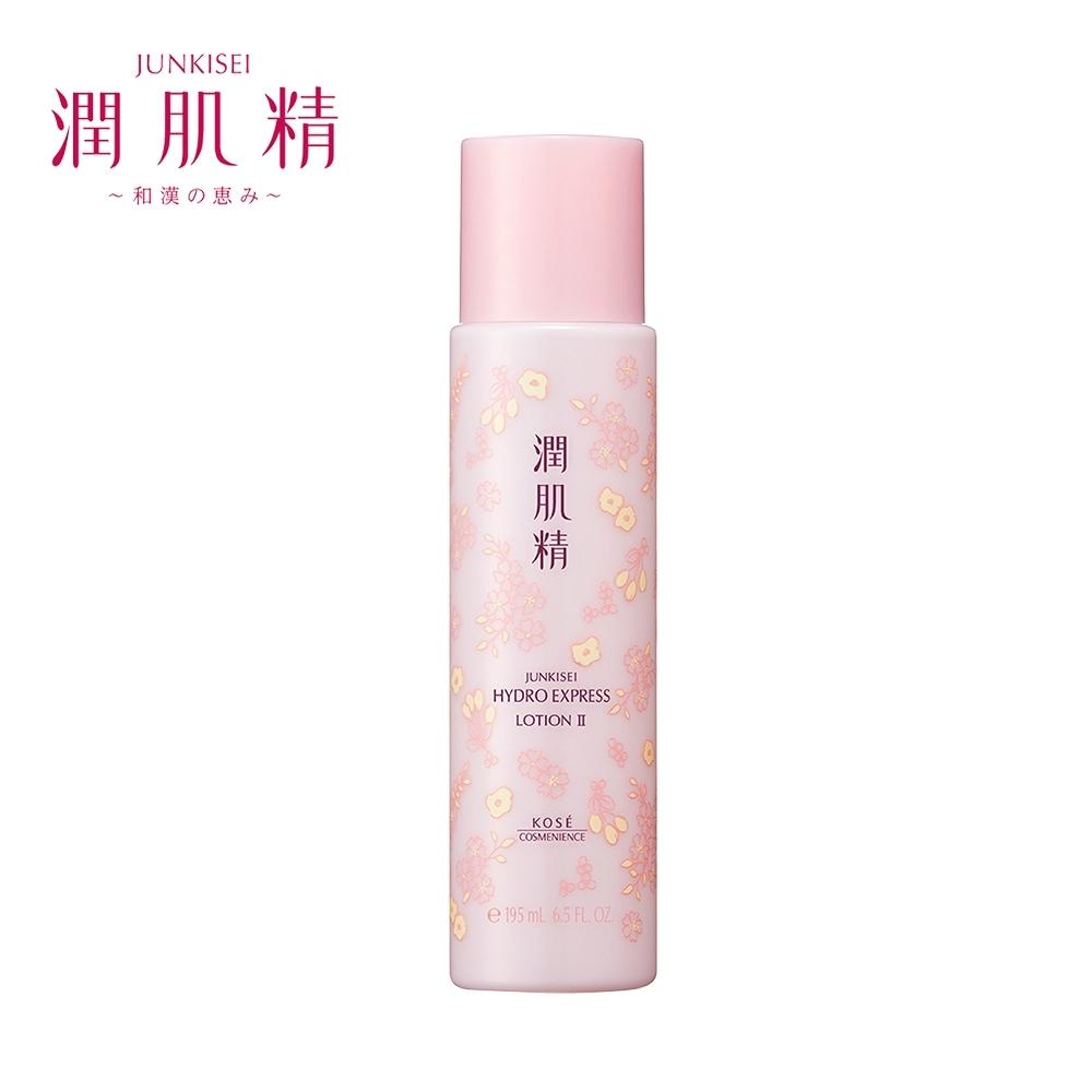 [官方直營]KOSE 高絲 涵萃潤肌精 化粧水II(滋潤) 195ml
