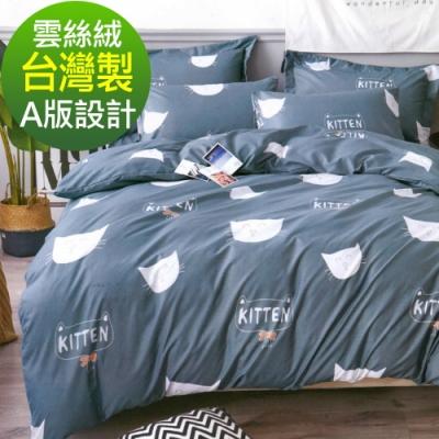 La Lune 台灣製經典超細雲絲絨單人床包舖棉兩用被三件組 蝴蝶結小貓
