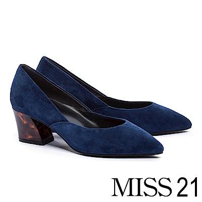 高跟鞋 MISS 21 優雅復古琥珀紋設計尖頭高跟鞋-藍