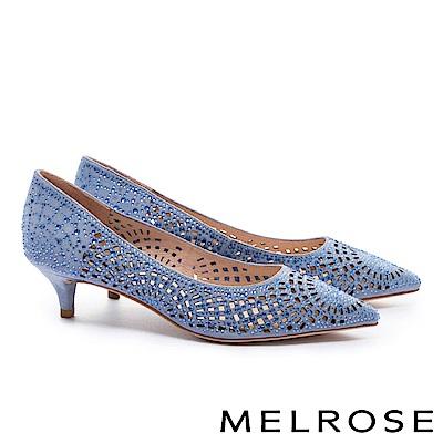 高跟鞋 MELROSE 璀璨耀眼迷人羊麂皮尖頭高跟鞋-藍