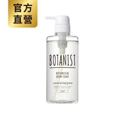 BOTANIST 植物性沐浴乳(清爽型) 黑醋栗&綠葉 490ml