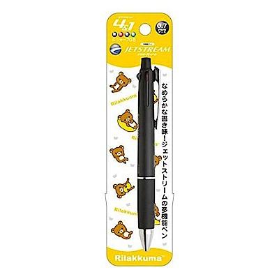 拉拉熊 Uni  Jetstream 4+1 多機能溜溜筆。悠閒系列 (黑)San-X