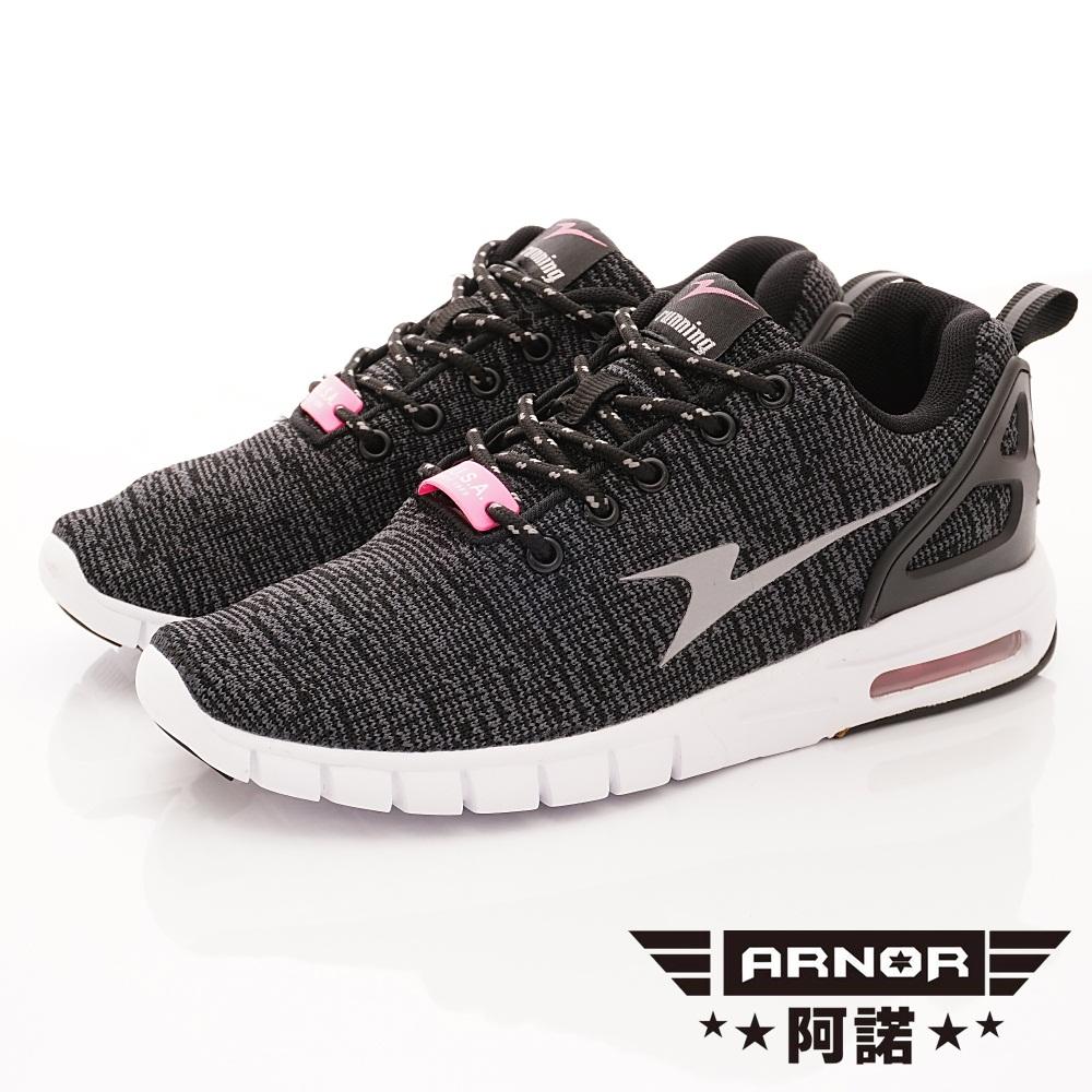 ARNOR-Q彈氣墊編織跑鞋款-EI2340酷黑(女段)