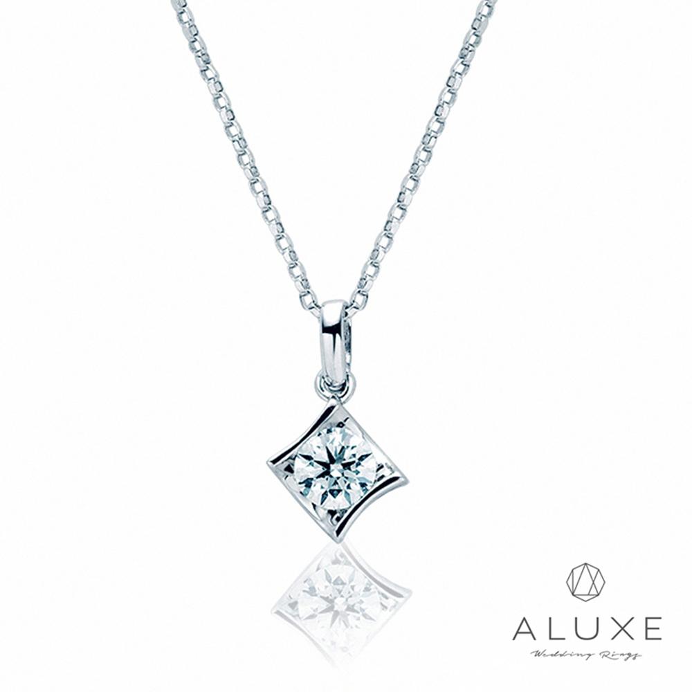 ALUXE亞立詩 0.30克拉FVS2 經典夾鑲美鑽項鍊