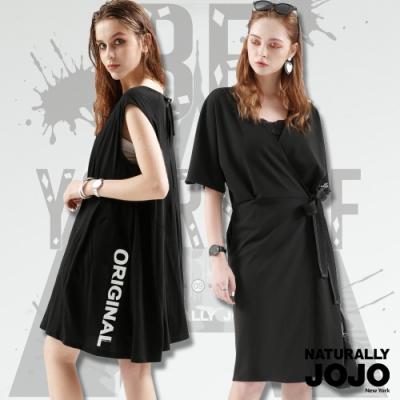 時時樂限定!【NATURALLY JOJO】原創個性時尚洋裝(3款)