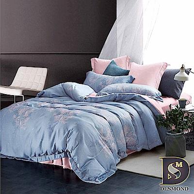 DESMOND岱思夢 加大 100%天絲八件式床罩組 TENCEL 葉暖-藍