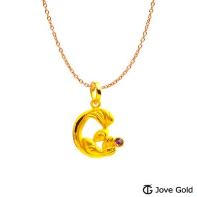 Jove Gold 漾金飾 雙魚座黃金墜子 送項鍊
