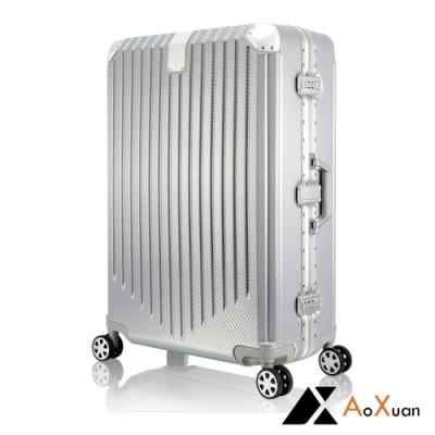 AoXuan 29吋行李箱PC格紋鋁框旅行箱 時光旅行(銀色)