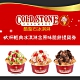COLD STONE酷聖石大杯經典冰淇淋含原味脆餅提貨券(2張) product thumbnail 1