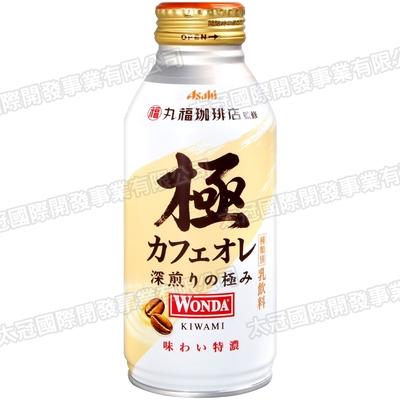 Asahi WONDA 極咖啡-歐蕾(370ml)