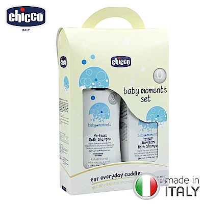 chicco-寶貝嬰兒洗髮/沐浴露750ml+潤膚乳液500ml超值組