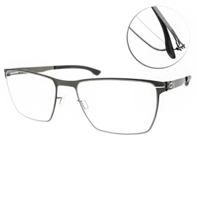 ic!berlin眼鏡 德國薄鋼紳士品格款/石墨#THOMAS A. GRAPHITE