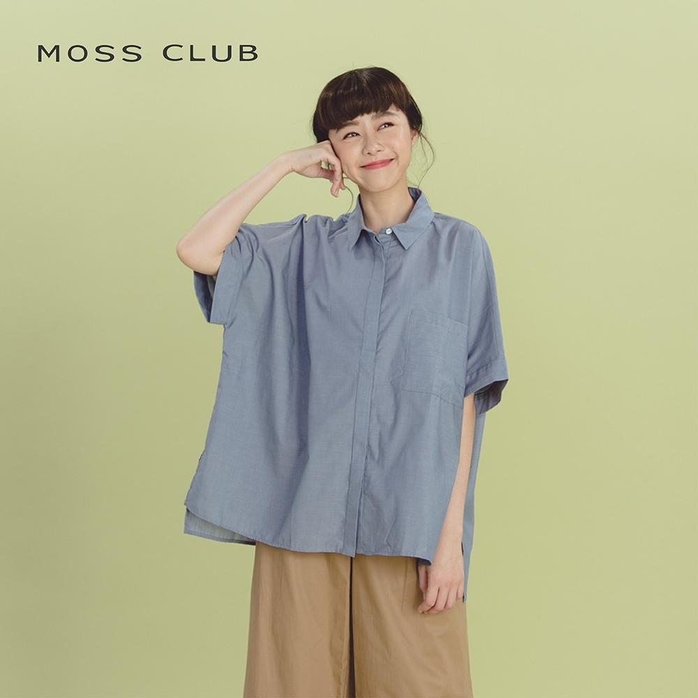【MOSS CLUB】棉質前短後長寬版-襯衫(二色)