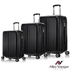 法國奧莉薇閣 20+24+28吋行李箱 PC