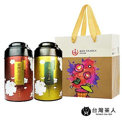 台灣茶人 香綻高海拔金萱 兩罐裝組(半斤/四兩裝)