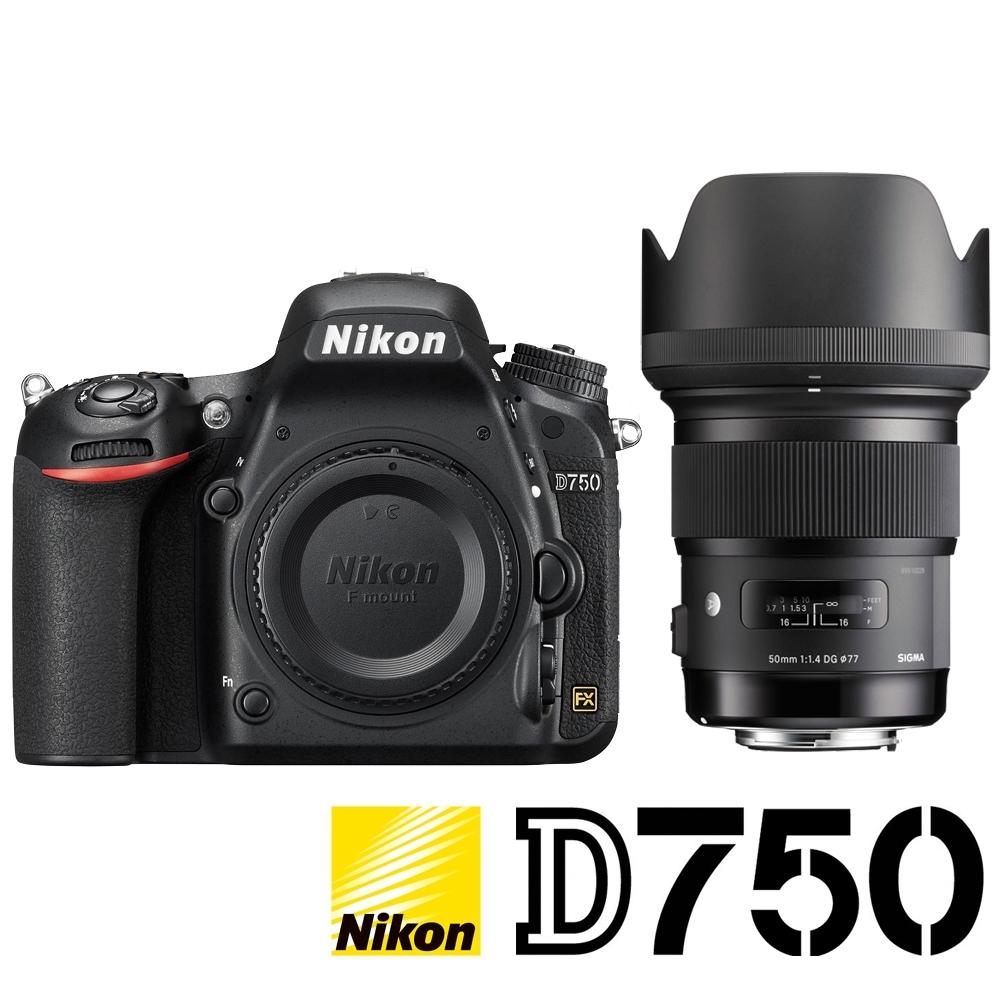★贈禮券★ NIKON D750 附 SIGMA 50mm F1.4 Art (公司貨) 全片幅數位單眼相機 WIFI傳輸