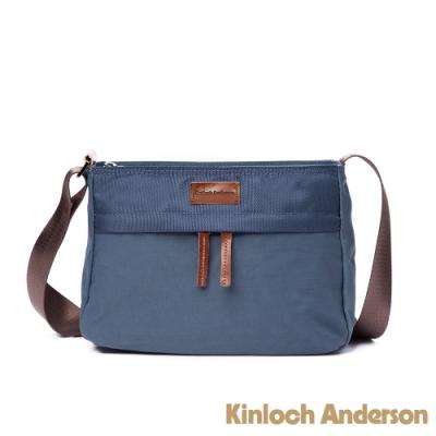 【金安德森】Natural Trend  原革皮標中型多格層方形側背包-藍色