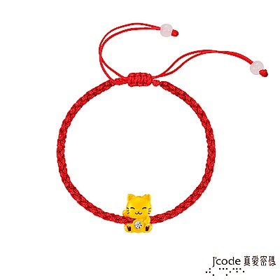 J code真愛密碼 包賺招財貓黃金編織繩手鍊-立體硬金款