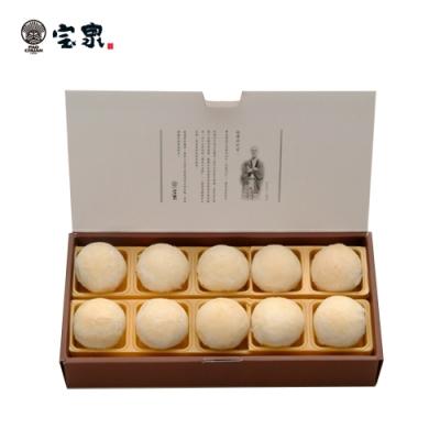 寶泉 小月餅4盒(10入/盒)