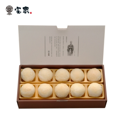 寶泉 小月餅6盒(10入/盒)