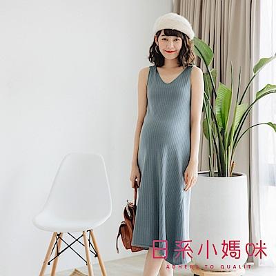 日系小媽咪孕婦裝-氣質V領親膚柔感針織背心洋裝 (共五色)