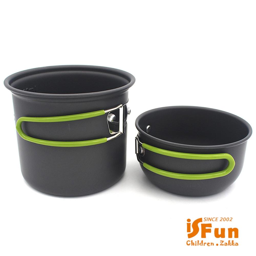 iSFun 露營野炊 便攜鋁合金鍋具杯壺二件組